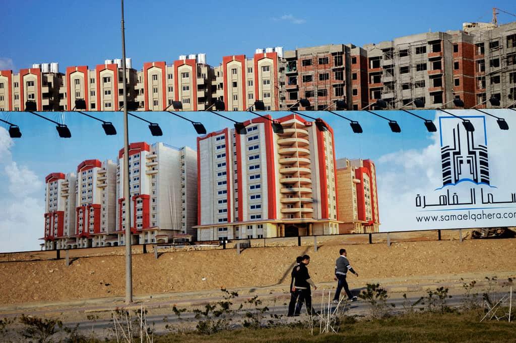 Harry Gruyaert, Le Caire, Egypt, 2012-13 © Harry Gruyaert / Magnum Photo